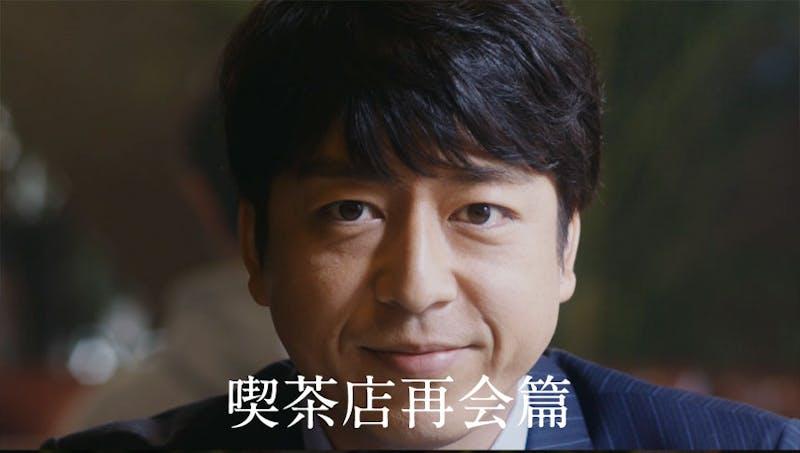 スヴェンソン新CM「喫茶店再会篇」