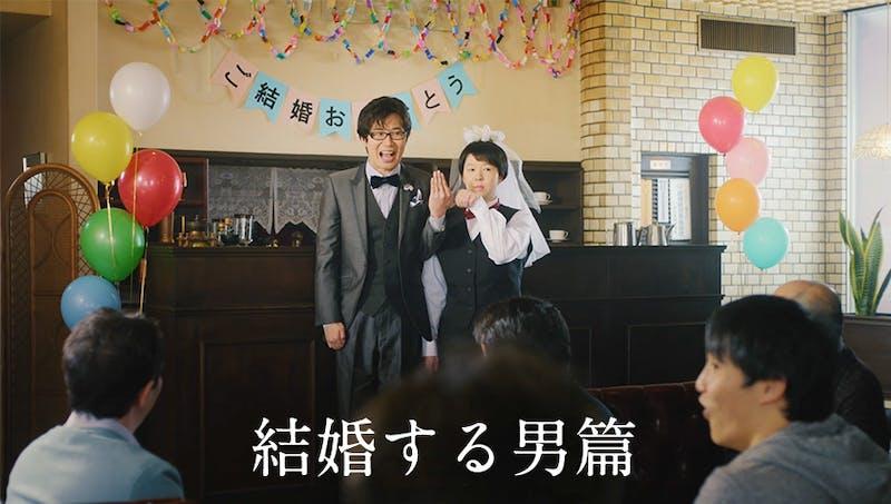 スヴェンソン新CM第6弾「結婚する男篇」