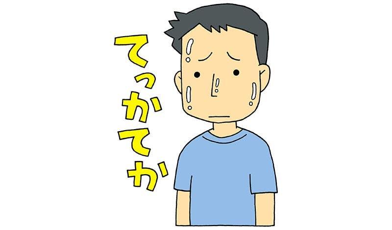 頭皮や髪の毛がべとつく!脂性の原因とは