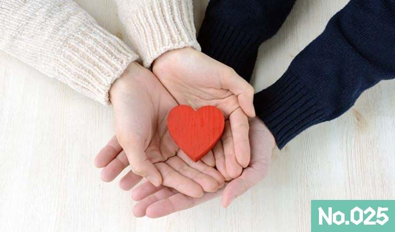恋愛に心理的ブロックが。カツラは思考や行動をプラスに変える!?
