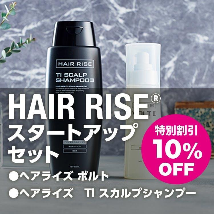 HAIR RISE