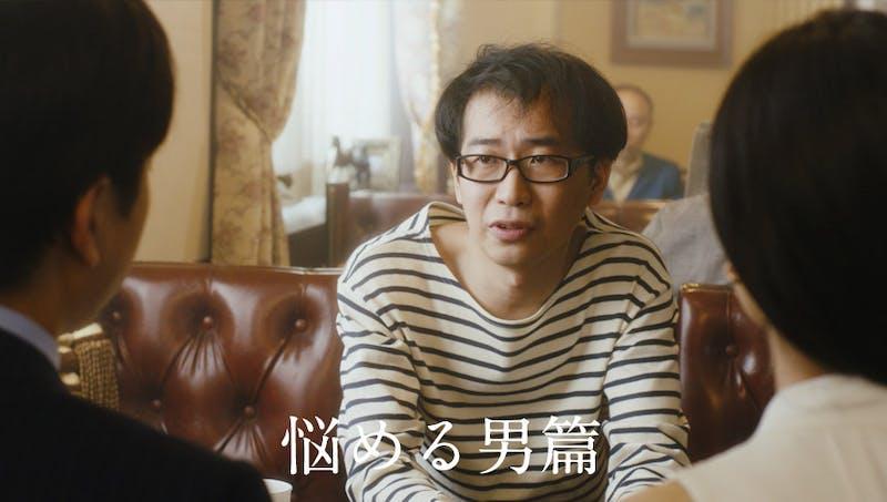 スヴェンソン新CM第3弾「悩める男篇」