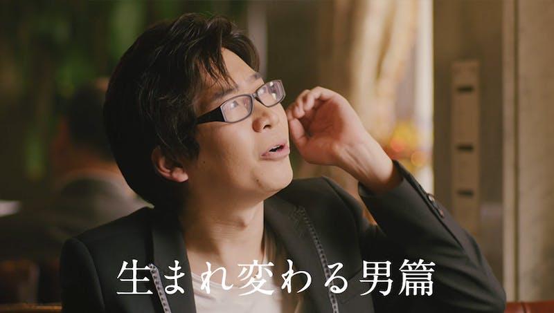 スヴェンソン新CM第5弾「生まれ変わる男篇」