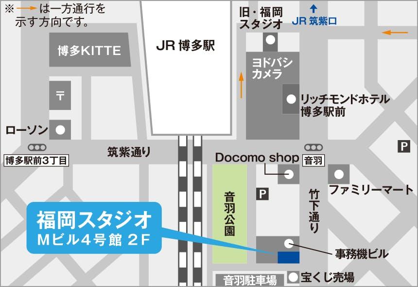 福岡スタジオ