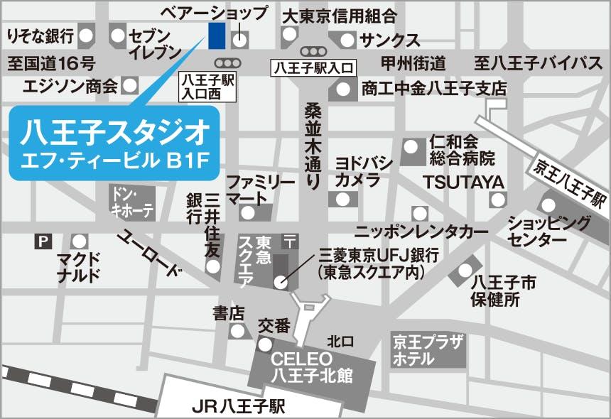 八王子スタジオ