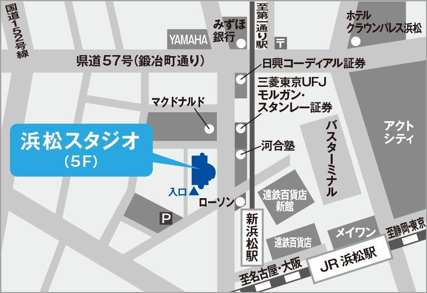 浜松スタジオ