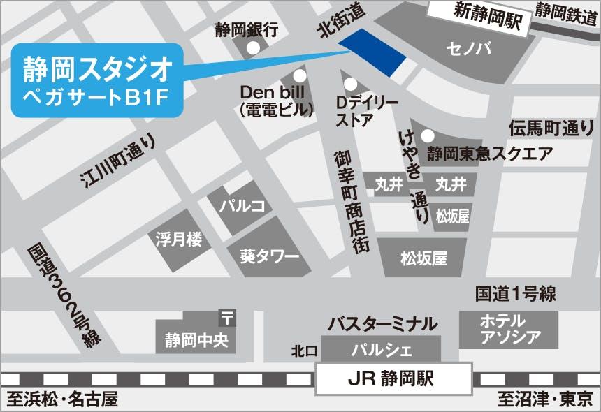静岡スタジオ