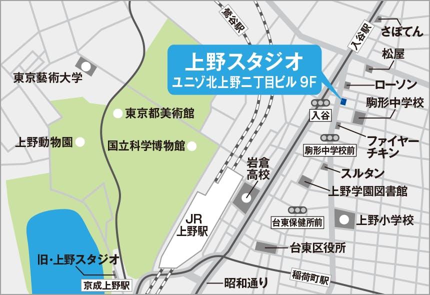 上野スタジオ