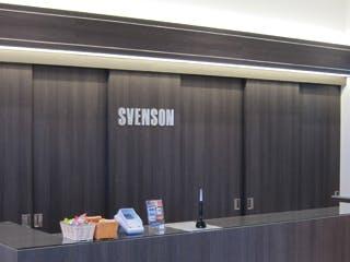 スヴェンソン新宿スタジオ