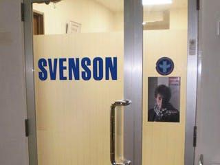 スヴェンソン浜松スタジオ