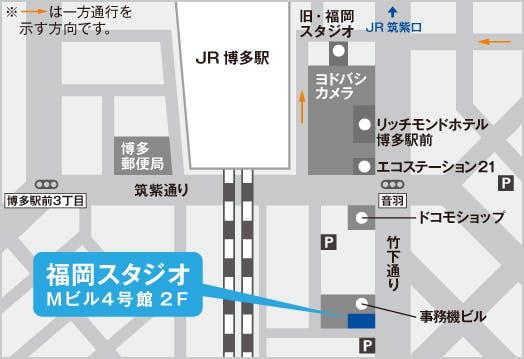 スヴェンソン福岡スタジオ