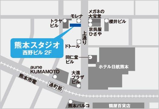 スヴェンソン熊本スタジオ