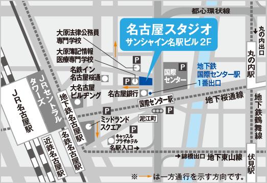 スヴェンソン名古屋スタジオ