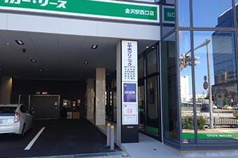 金沢スタジオ
