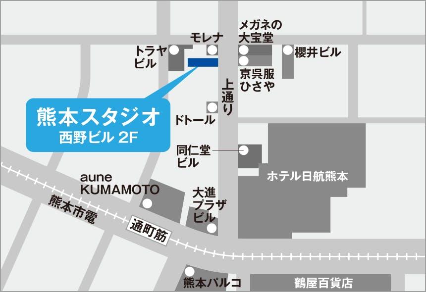 熊本スタジオ
