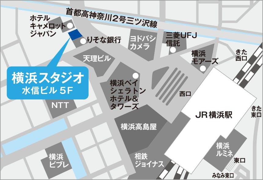 横浜スタジオ